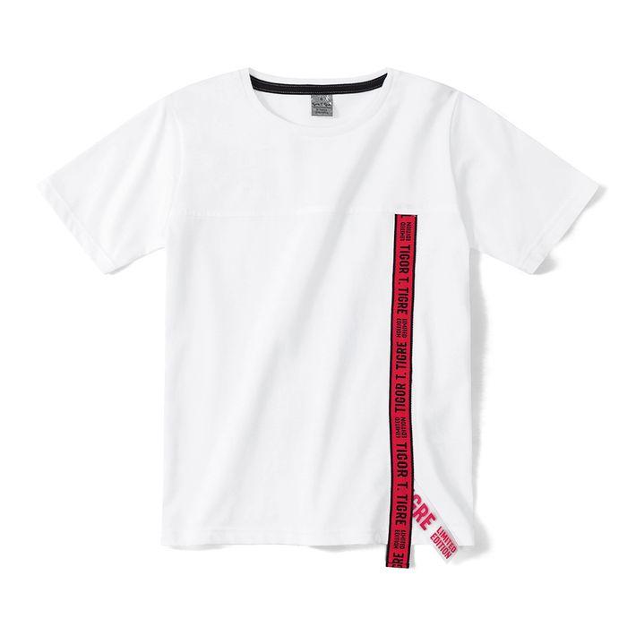 Camiseta-Tigor-T.-Tigre-Branca-Menino